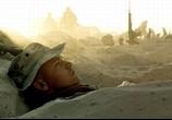 Фильм Морпехи / Jarhead (2006) - cцена 4