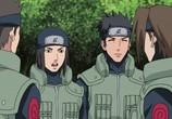 Сцена из фильма Наруто / Naruto (2002)