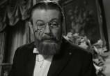 Сцена из фильма Чужие жены / Pot-Bouille (1957) Чужие жены сцена 2