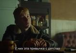 Фильм Стойкая броня / The Shadow of Violence (2019) - cцена 6
