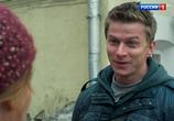 Фильм Принцесса с севера (2015) - cцена 5