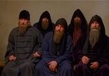 Сцена из фильма Иван Грозный (2009) Иван Грозный сцена 2