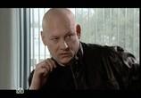 Фильм Вторая любовь (2011) - cцена 6