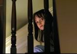Фильм Игра в прятки / Hide and Seek (2005) - cцена 4