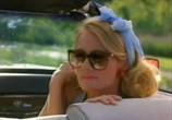 Фильм Долгое жаркое лето / The Long Hot Summer (1985) - cцена 1