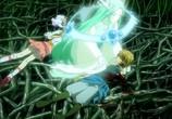 Мультфильм Академия Драконьих Наездников / Seikoku no Dragonar (2014) - cцена 1
