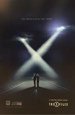 Секретные материалы / The X-files (1993)