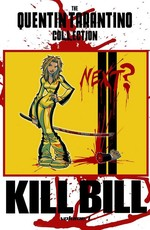 Убить Билла: Дилогия: Дополнительные материалы / Kill Bill: Dilogy: Bonuces (2003)