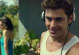 Сцена из фильма 128 ударов сердца в минуту / We Are Your Friends (2015)