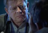 Сериал Профиль убийцы (2012) - cцена 1