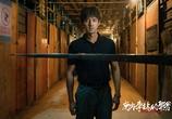 Фильм Озеро диких гусей / Nan fang che zhan de ju hui (2019) - cцена 1