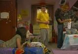 Сериал Непослушные родители / Still Standing (2002) - cцена 1