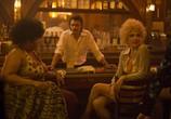 Сцена из фильма Двойка / The Deuce (2017)