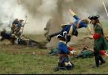 Сцена из фильма Слуга государев (2007) Слуга государев