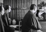 Фильм Повесть о Затоичи / Zatôichi monogatari (1962) - cцена 2