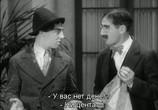 Фильм Кокосовые орешки / The Cocoanuts (1929) - cцена 5