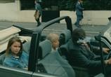 Фильм Развратная жизнь Жерара Флока / La vie dissolue de Gérard Floque (1987) - cцена 1