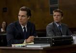 Фильм Линкольн для адвоката / The Lincoln Lawyer (2011) - cцена 2