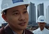 Фильм Посыльный / Message Man (2018) - cцена 5