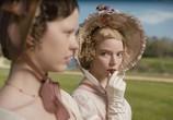 Сцена из фильма Эмма. / Emma. (2020)