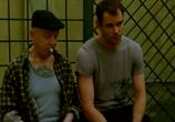 Сцена из фильма Краплёный (2012)