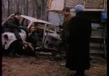 Фильм На тебя уповаю (1992) - cцена 2