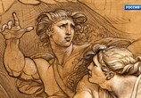 ТВ Мифы Древней Греции / Les Grands Mythes (2016) - cцена 3