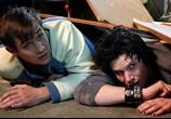 Фильм Пункт назначения 3 / Final Destination 3 (2006) - cцена 4