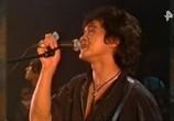 Сцена из фильма Последний концерт в Лужниках (1990) Последний концерт в Лужниках сцена 7