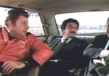 Сцена из фильма Когда он ей был... так дорог! / Quando c'era lui... caro lei! (1978) Когда он ей был... так дорог! сцена 4