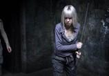 Сцена из фильма Андрон – Чёрный лабиринт / Andròn - The Black Labyrinth (2015) Андрон – Чёрный лабиринт сцена 5