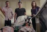 Сцена из фильма Убьём жену Уорда / Let's Kill Ward's Wife (2015) Убьём жену Уорда сцена 6