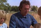Фильм Бронко Билли / Bronco Billy (1980) - cцена 4