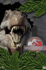 Парк Юрского Периода 3 / Jurassic Park III (2001)