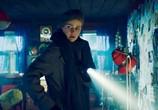 Сцена из фильма Вампиры средней полосы (2021)