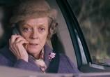 Сцена из фильма Молчи в тряпочку / Keeping Mum (2005) Молчи в тряпочку сцена 7