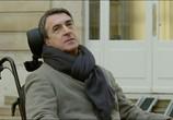 Фильм 1+1: Неприкасаемые / Intouchables (2011) - cцена 9