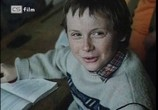 Сцена из фильма Я уже не боюсь / Uz se nebojím (1984) Я уже не боюсь сцена 8