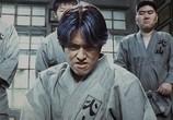 Сцена из фильма Вулканический удар / Wasango (2002) Вулканический удар сцена 6
