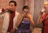 Сериал Вкус граната (2011) - cцена 2