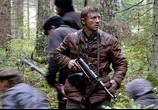 Фильм Вызов / Defiance (2008) - cцена 1
