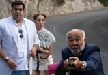 Фильм Мажоры на мели / Pourris gâtés (2023) - cцена 3
