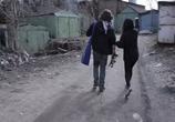 Фильм Косухи (2015) - cцена 1