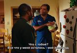 Фильм Пятница / Friday (1995) - cцена 2
