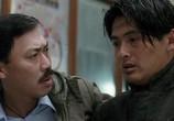 Фильм Лунатики / Din lo jing juen (1986) - cцена 3
