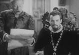 Сцена из фильма Барбара Радзивилловна / Barbara Radziwiłłówna (1936) Барбара Радзивилловна сцена 5