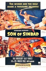 Сын Синдбада