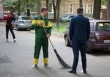 Фильм Некрасивая (2021) - cцена 3