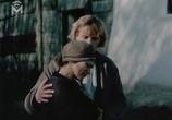 Фильм Красные башмачки (1986) - cцена 3