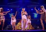 Музыка Kylie Minogue - Aphrodite: Les Folies Tour 2011 (2011) - cцена 4